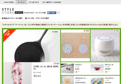 stylestoremarket
