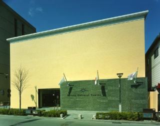 北野カルチュラルセンター外観