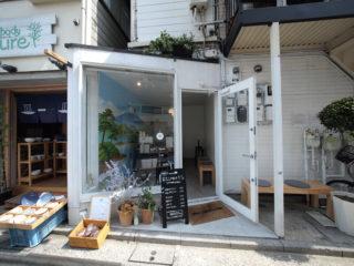 cafe capoon entrance